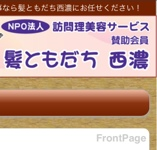 20120713-094429.jpg