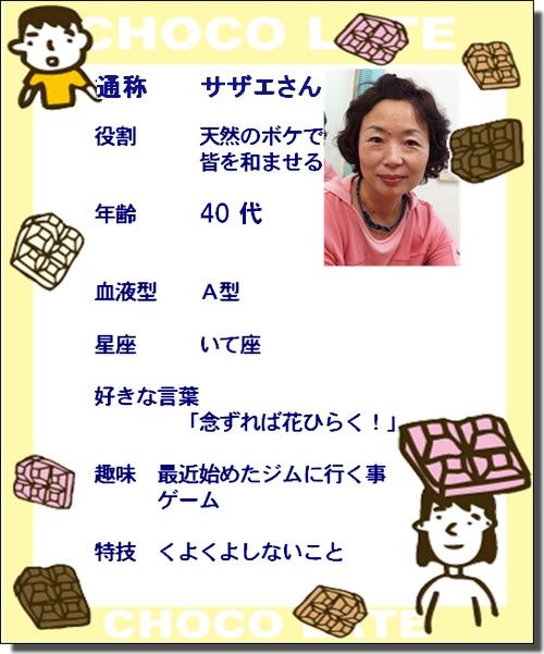 20120918-072946.jpg