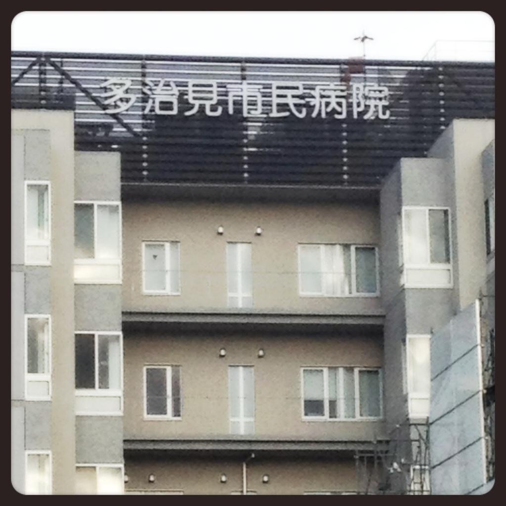 20121004-070733.jpg