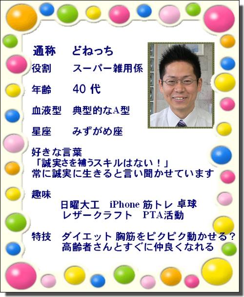 20121008-072121.jpg