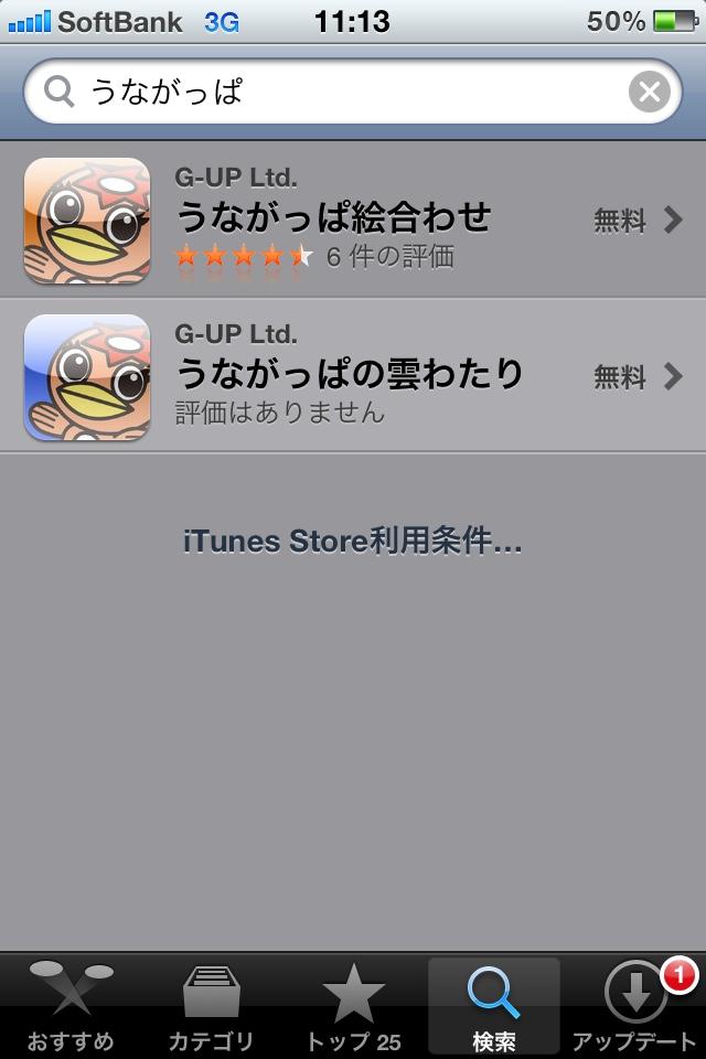 20121010-071222.jpg