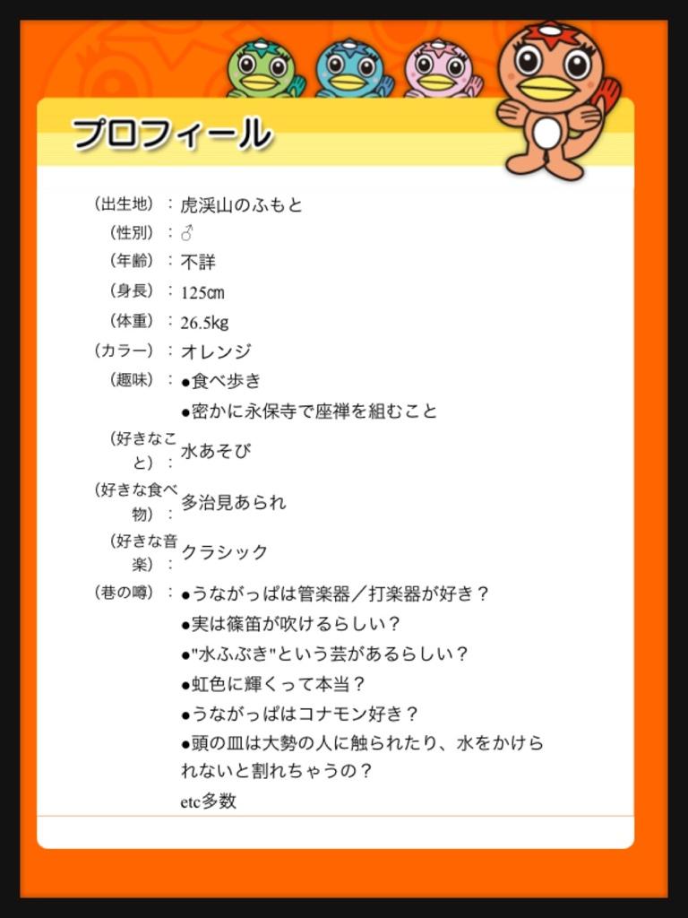 20121010-071434.jpg