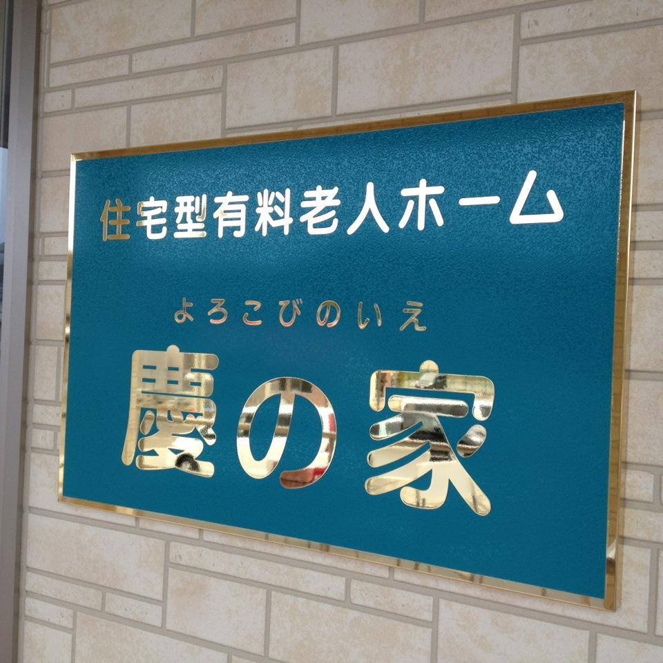 20121125-201159.jpg