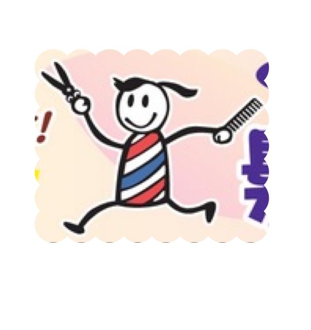 20121202-203341.jpg